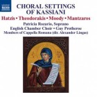 Choral Settings of Kassiani_CappellaRomana_Classical CDs Online