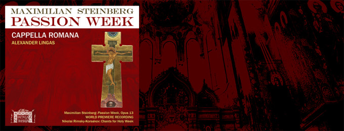 Steinberg's Passion Week: Available Now