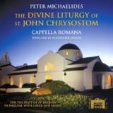 Divine Liturgy of St John Chyrsostom_CappellaRomana