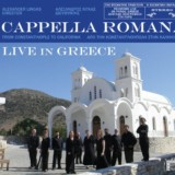 Live in Greece_Cappella Romana_Classical CDs Online