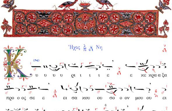 Byzantine-Notation_Divine-Liturgy-Music_Cappella-Romana