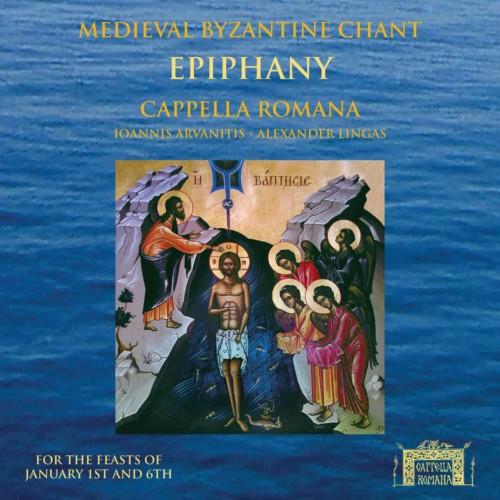 Epiphany Medieval Byzantine chant