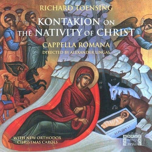 Kontakion on Nativity of Christ_Classical CDs Online