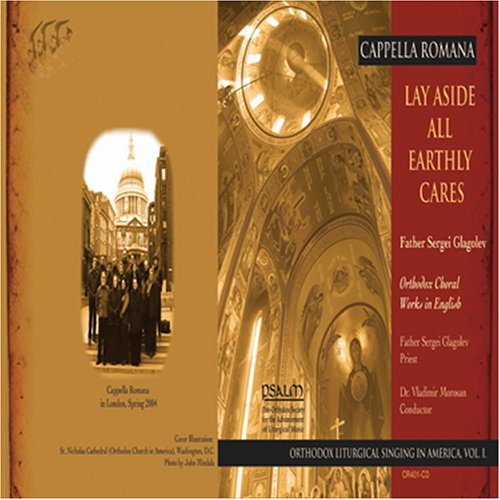 Lay Aside All Earthly Cares_Classical CDs Online