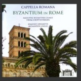 Medieval Byzantine Chant_Classical CDs Online