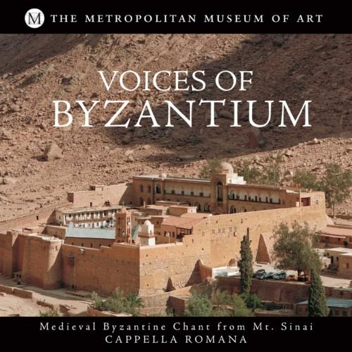 Mt Sinai Frontier Byzantium