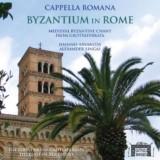 Byzantium In Rome