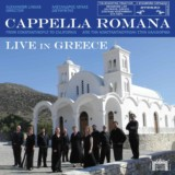 Cappella Romana Live in Greece