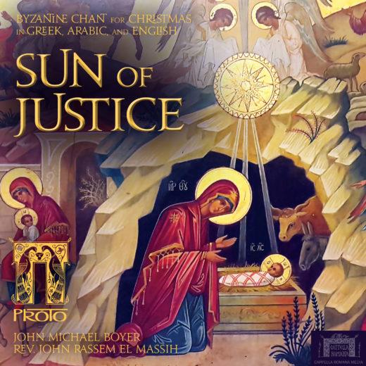 Greek Orthodox Christmas.Byzantine Christmas Cappella Romana Professional Vocal