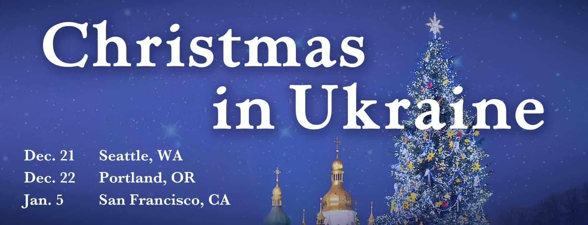 Christmas in Ukraine