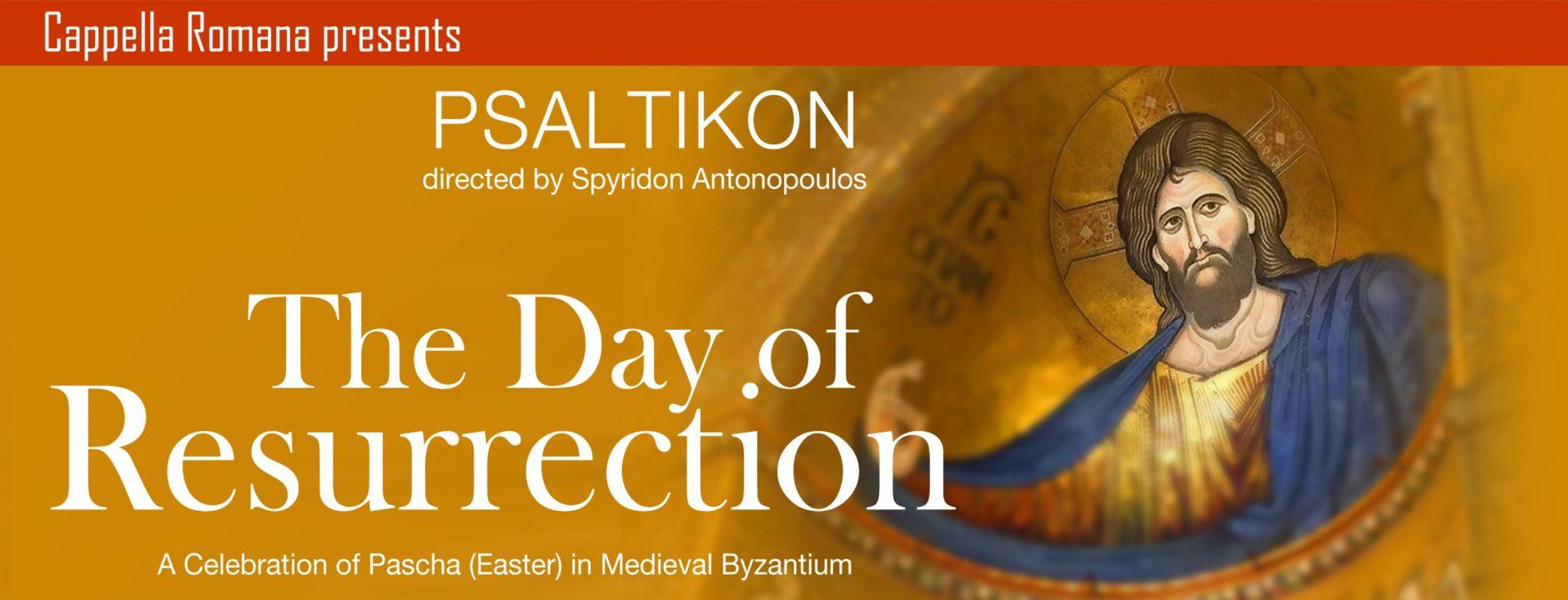 Cappella Romana Presents Psaltikon