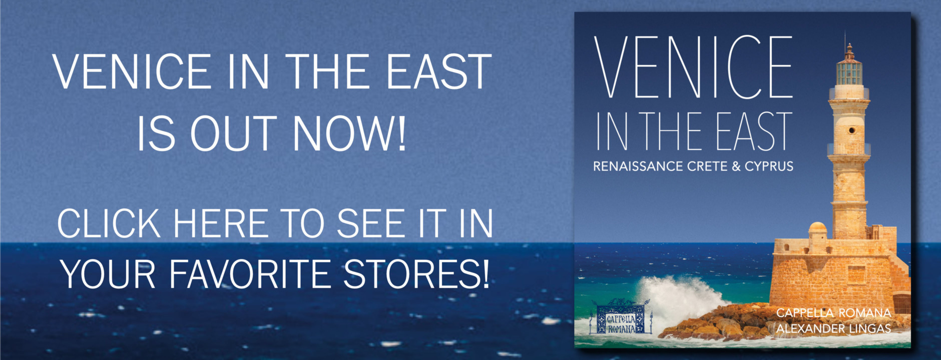 Venice in the East is available now