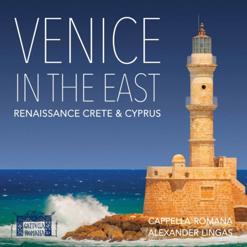 Venice in the East: Renaissance Crete & Cyprus