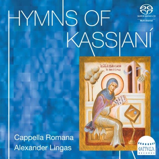 Hymns of Kassianí