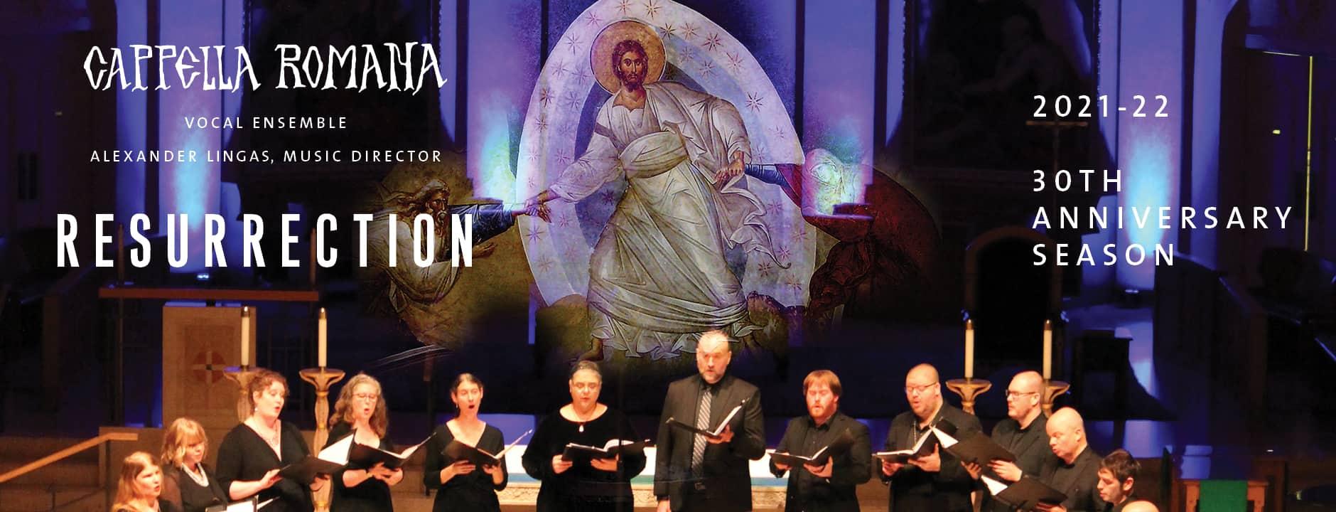 Cappella Romana's 30th Anniversary Season